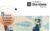 2021-09-22-Jahresbericht-540x320